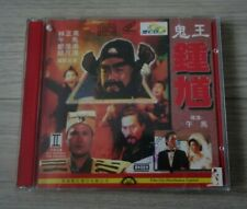 THE CHINESE GHOSTBUSTER - VERY RARE HONG KONG  HORROR ACTION VCD VIDEO CD WU MA