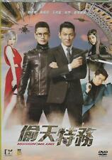 Mission Milano DVD Andy Lau Huang Xiao Ming NEW Eng Sub R3 Spy