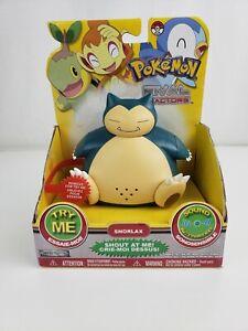 NEW in box - 2009 Pokemon Rival Reactors Electronic SNORLAX Action Figure Jakks