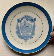 1911 KEYSTONE LODGE NO. 271 MASONIC LODGE PLATE, PHILADELPHIA, PA, VINTAGE