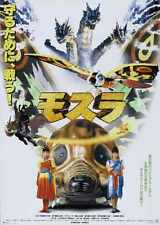 Mothra 1996 Poster 01 A3 Box Canvas Print