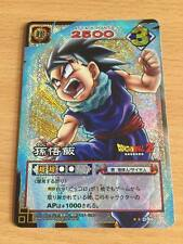 Carte Dragon Ball Z DBZ Card Game Part 1 #D-46 Prisme (Version Booster) 2003