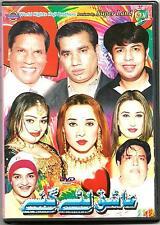 ashiq lutay GAY - COMEDIA obra de Teatro - DVD
