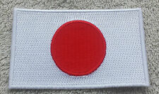 JAPAN FLAG PATCH Embroidered Badge Iron Sew on 6cm x 9cm Nippon Nihon 日本国 NEW