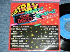"STARTRAX Japan 1981 NM 7""45 CLUB DISCO Part 1 BEE GEES MEDLEY."