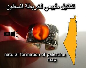 Yemeni agate ring with Palestine map formation - خاتم عقيق يمني بخريطة فلسطين