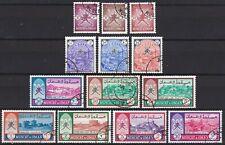 Muscat & Oman: 1966 Definitives: Complete set, VFU