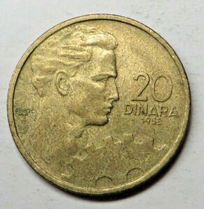 Yugoslavia 10 Dinara 1955 Aluminum-Bronze KM#33 aUNC
