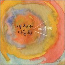 Lee Sun Hee, My Friend Lee Sun Hee - Joy of Life [New CD] Asia - Import