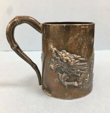 Vintage Antique Chinese 90% Silver Dragon Bamboo Cup Signed & Stamped WH90
