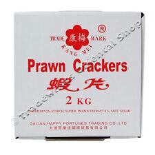 KANG MEI PRAWN CRACKERS - 6 X 2KG