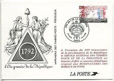 CARTE ENTIER POSTALE  TIMBRE N° 2771 ALLEGORIE REPUBLIQUE  SERIE LIMITEE 1992