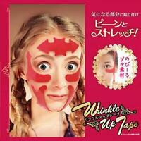 Wrinkle up tape Skin care anti-aging From Japan