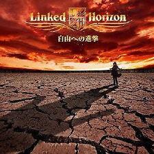 SOUNDTRACK CD Anime TV Music Attack on Titan Shingeki no Kyojin  2
