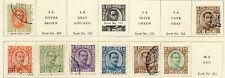 Iceland 1920 Definitive Stamps Lot of 9 M&U CV $20 FREE Ship after 1st Lot for l