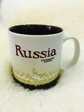 Russia Starbucks Global Icon Mug