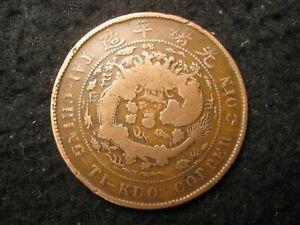RARE 1908 CHINESE 20 WEN CASH DRAGON TAI-CHING TI-KUO COPPER COIN DA-QING TONGBI