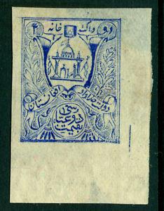 AFGHANISTAN 1907  2ab deep blue   Sc# 198  mint MH