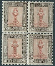 1924-29 LIBIA PITTORICA 15 CENT QUARTINA SENZA FILIGRANA MNH ** - RR13796