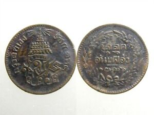 """RAMA V COPPER SOLOT__Siam 1800's___""""THE GREAT BELOVED KING""""___Sired 77 Children"""