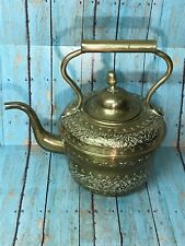 Vintage Hammered Yellow Brass Tea Pot Kettle