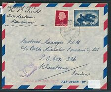 06269) KLM FF Amsterdam - Kartoem 26.4.56, LP-Brief