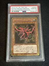 Psa 10 Gem Mint Slifer The Sky Dragon Millennium Box Gold Edition Yugioh JPS01