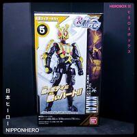 (BANDAI) KAMEN RIDER ZI-O SO-DO PLUS Kamen Rider Kikai Action Figure Japan Robot