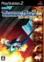 PS2 Thunder Force VI 6 Tested Working Japanese ver Air Mail