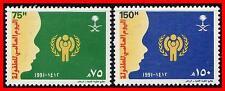 SAUDI ARABIA 1991 CHILDREN'S DAY SC#1157-58 MNH  SC$4.50  SA-AL