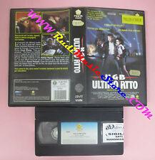 VHS film KGB ULTIMO ATTO 1992 Frank Whaley Natalya Negoda PENTA (F146) no dvd