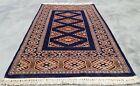 Hand knotted Vintage Pakistan Bokhara Jhaldar Wool Area Rug 3 x 2 Ft (11280 KBN)