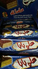 New listing Ali Baba Milk Chocolate Coated Wafers 600gr 3 Pack. Each pack is 24 pieces