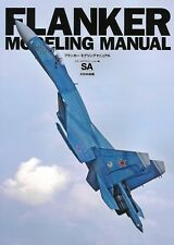 FLANKER MODELING MANUAL Japanese book figure plastic model military