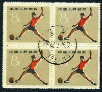 China 1959 PRC C72-16 First Ntl Sports Soccer Scott #482 CTO Block S482