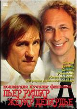Gérard Depardieu, Pierre Richard /COLLECTION/ (DVD NTSC) 6 movies