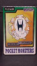 Bandai Pokemon Carddass Part 3 - Raticate No.020 - Near Mint - USA SELLER