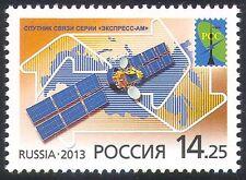 Rusia 2013 comunicaciones por satélite// Radio/de telecomunicaciones/espacio 1 V (n41415)
