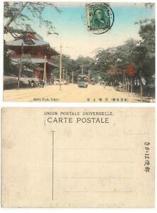 USA Postal Service China, 1 C Stempel Shanghai 1907 seten!! #l391