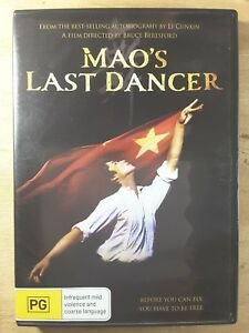 Maos Last Dancer DVD - TRUE STORY Dancer in Communist China - RARE