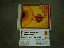 Kate Bush The Kick Inside Japan CD