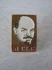 Russian Soviet Political Communist Pin LENIN Gold Red 1970 vintage  В И Ленин