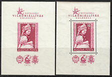 Hungary 1958 Brussells World Fair, Scott 1189, Vf Mnh, imperf and perforated