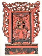 Antique Chinese Red Wooden Carving / Altar Shrine Box on Stand w Dragon Decor