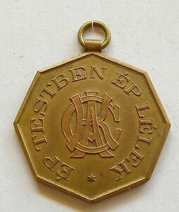 v881 Romania Hungary  KAC Cluj Kolozsvari Athletics Club Sports prize medal