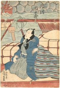 Genuine Original Japanese woodblock print Kunisada c.1820's