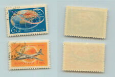 Russia USSR, 1958 SC 2086-2087, Z 2094, 2096 used. rtb924