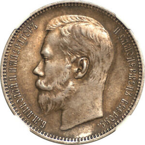 Russia 1896-AT Nicholas II Silver Rouble NGC MS-63