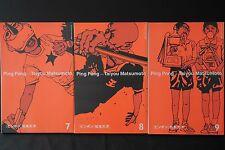 JAPAN Taiyou Matsumoto manga: New Edition Ping Pong C Set