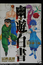 "JAPAN Yu Yu Hakusho Official Characters Book ""Reikaishinshiroku"""